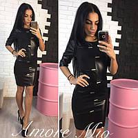 Платье Ткань-джерси+эко-кожа Размеры С М