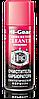 Синтетический очиститель карбюратора Hi-Gear (354 гр.)