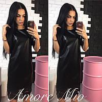 Платье  Ткань-эко-кожа+фр.гипюр Размеры С М