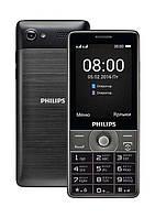 Смартфон Philips Xenium E570 Dark Grey