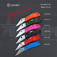 Нож брелковый Ganzo G623S (черный, оранжевый, красный, зеленый)