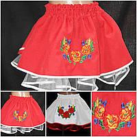 """Детская юбка с вышивкой """"Маринка"""", подьюпник из фатина, 2-7 лет, 180/150 (цена за 1 шт. + 30 гр.)"""