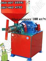 Универсальный маслопресс  (двигатель-5,5 кВт, 380 В,  маслобойня отжим до 100 кг/час семян масленичных культур
