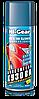Очиститель кузова от мух и гудрона Hi-Gear HG5625 (340 гр.)