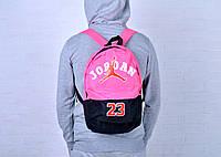 Рюкзак Jordan 23 розовый