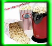 Аппарат для попкорна Popcorn Maker GPM-830