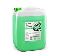 """Шампунь для ручной мойки автомобиля Grass """"Auto Shampoo"""", 20 кг."""