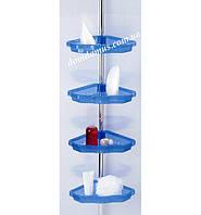 Полка угловая для ванной прозрачно-голубая с телескопическая трубка 135-260 см, PrimaNova, Турция