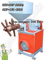 Большой универсальный маслопресс  (7,5 кВт/ 380 В, до 200 кг сырья в час семян масляничных культур