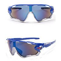Отличные спортивные очки синего цвета с вентиляцией Han Meng