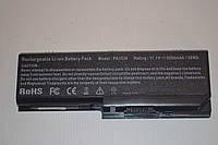 Аккумулятор Toshiba P200 P205 P300 X200 X205 L350 L350D L355 PA3536U-1BRS PA3537U-1BRS/1BAS PABAS100 PABAS101