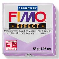 Брусок Fimo Effect пастельный лаванда 605 - 56гр.