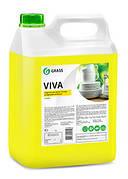 """Засіб для ручного миття посуду Grass """"Viva"""", 5 кг."""