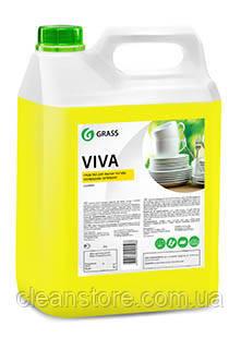 """Средство для ручного мытья посуды Grass """"Viva"""", 5 кг., фото 2"""