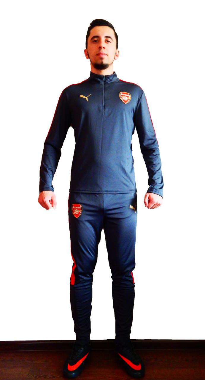 64f4b9741ff4 Спортивный костюм Арсенал (Puma), цена 1 340 грн., купить в ...