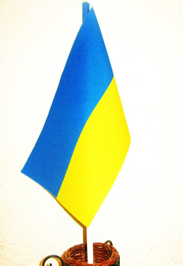 Флаг Украины сувенирный