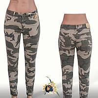 Джинсы женские зауженные камуфляжные FIRE с резинкой внизу штанины.