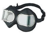 Защитные очки для сварки ЗП-12 кожзам