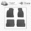 Автомобильные коврики Stingray Audi A6 (C5) 1997-2004