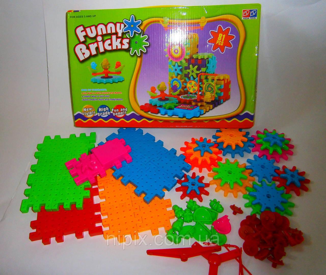 Детский развивающий, вращающийся 3D  конструктор Фанни Брикс (Funny Bricks)