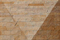 """Камень песчаник """"Долина Льва"""" KLVIV 2,5 см"""