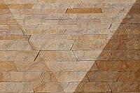 """Камень песчаник """"Долина Льва"""" KLVIV 2,5 см. уп.0.5 м.кв"""