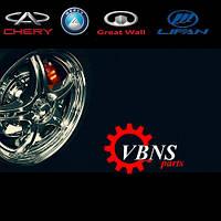 Защита переднего бампера Chery Beat (Чери Бит) - S18D-2803551