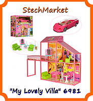 Кукольный домик для куклы My Lovely Villa 6981