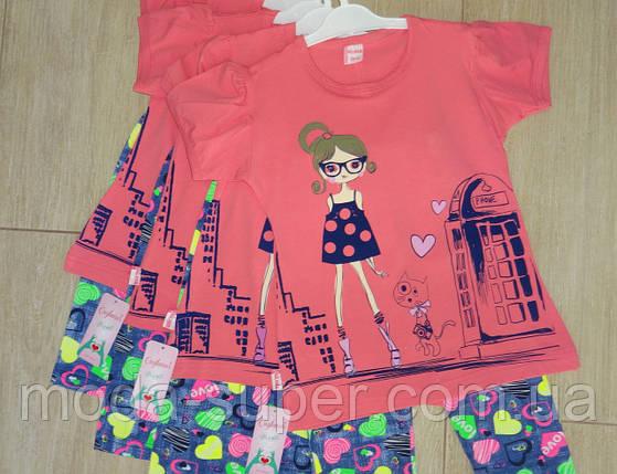 Комплект на девочку футболка и бриджи, фото 2