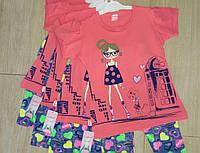 Комплект на девочку футболка и бриджи