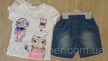 Комплект на девочку с джинсовыми шортиками, фото 2