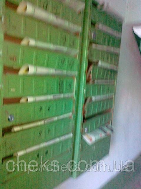 Распространение рекламы по почтовым ящикам в Днепропетровске. Цена от 15 коп/шт!