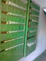 Распространение рекламы по почтовым ящикам в Днепропетровске. Цена от 6 коп/шт!