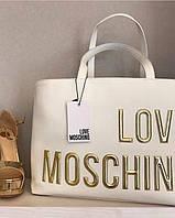 Модная женская  сумка love moschino