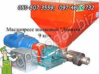 Универсальный бытовой маслопресс с редуктором (0,75 кВт, 220 В, 9 л/час) и теном для семян масляничных культур