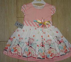 Ошатне плаття Цукерочка