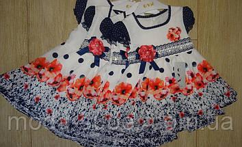 Детское платье Маки, фото 3