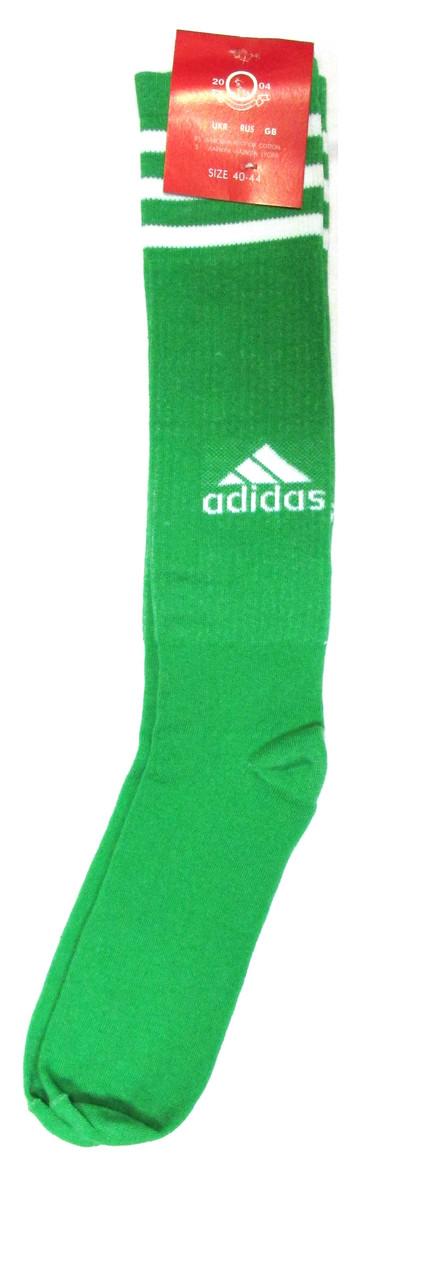 Гетры Adidas зеленые