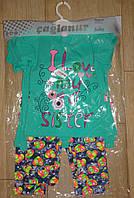 Комплект на девочку с футболкой