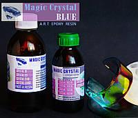 Прозрачная  эпоксидная ювелирная смола Magic Crystal BLUE (Кристал Блу, смешивание по объему, уп.150 мл), фото 1