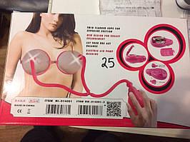 Вакуумный массажер для увеличения груди Breast Pump BW-014091-3 (помпа для груди Брист Памп)