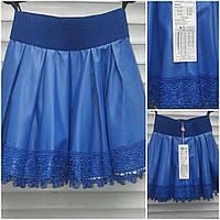Школьная юбка для девочки, цвет - электрик, Польша, рост 116-146 см., 190 гр.
