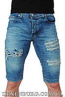Мужские джинсовые бриджи NORTH RIVER C-318 синие