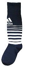 Гетры Adidas детские темно-синие
