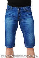 Мужские джинсовые бриджи DsTRD 9325 синие