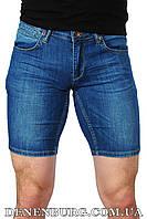 Шорти джинс чоловічі FRANCO BENUSSI H16-142 сині, фото 1