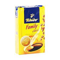 Кофе молотый Tchibo Family Classic 250гр