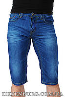 Мужские джинсовые бриджи DsTRD 9326 синие