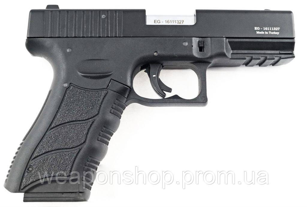 Сигнально-стартовый пистолет Ekol Gediz