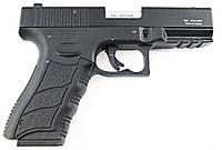 Сигнально-стартовый пистолет Ekol Gediz, фото 1